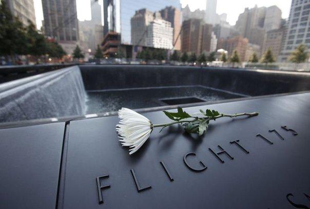 New York 11 Septembre En Photos Voyages Bergeron